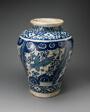 Vase Depicting a Phoenixlike Bird