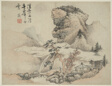 Landscape in the Style of Ancient Masters: after Fang Congyi (active c. 1340-80)