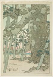 "Pine Tree at Karasaki (Karasaki no matsu), from the series ""Eight Views of Omi (Omi hakkei) """