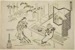 "The Actors Nakamura Takesaburo I as Kewaizaka no Shosho and Ichikawa Danjuro II as Soga no Goro dressed as a komuso in the play ""Bando Ichi Kotobuki Soga,"" performed at the Nakamura Theater in the first month, 1715"