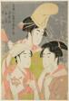 Seiro niwaka onna geisha no bu : Asazumabune Ogiuri Uta.....