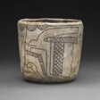 Cup with Profile Head of the Maize God