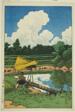 "A Water Conduit, A Scene in Sado (Mizuagehi [Sado shoken]), from the series ""Souvenirs of Travel, Second Series (Tabi miyage dai nishu)"""