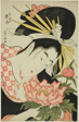 The Courtesan Somenosuke of the Matsubaya