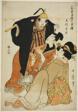 "The Poet Otomo no Kuronushi, from the series ""Modern Children as the Six Immortal Poets (Tosei kodomo rokkasen)"""