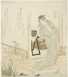 "Empress Komyo (Komyoko), from the series ""Three Beautiful Women (San bijin)"""