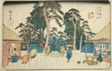 """No. 58: Tarui, from the series """"Sixty-nine Stations of the Kisokaido (Kisokaido rokujukyu tsugi no uchi)"""""""