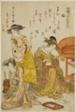 "The Courtesan Hitomoto of the Daimonjiya, from the album ""Comparing New Beauties of the Yoshiwara - A Mirror of Their Own Writings (Keisei shin bijin awase jikihitsu kagami)"""