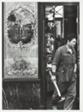Bakery, Rue de Poitou (Boulangerie Rue de Poitou)